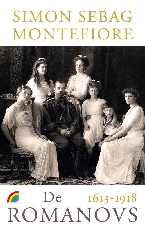 De voorkant van het boek met de titel : De Romanovs