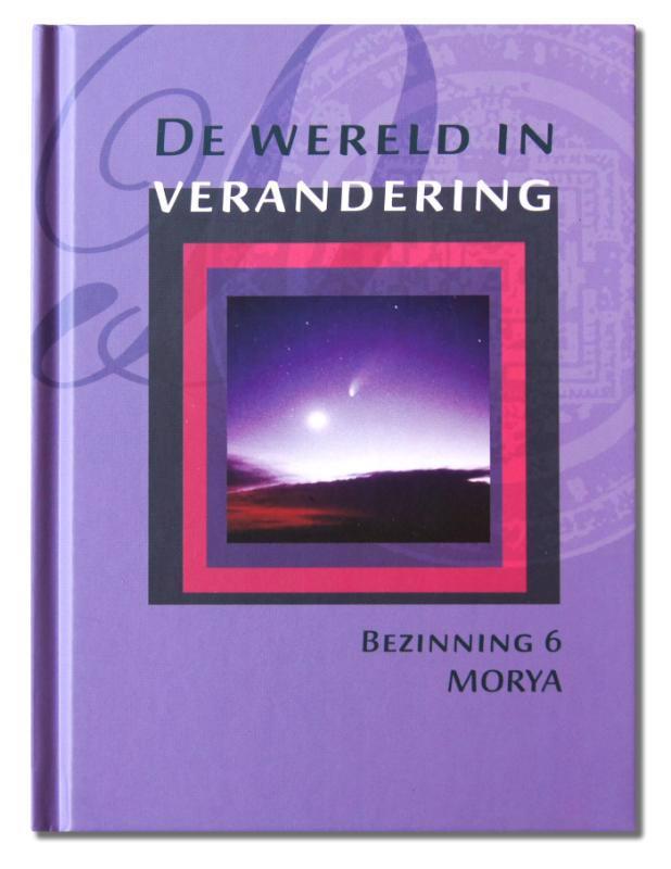 De voorkant van het boek met de titel : De wereld in verandering