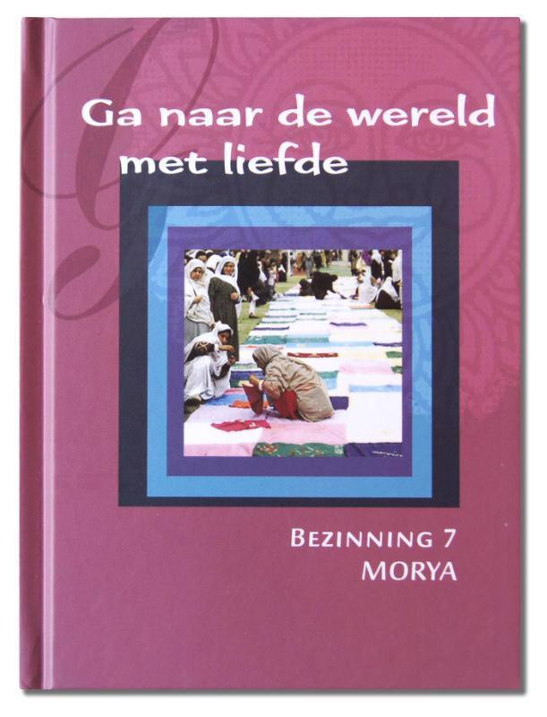De voorkant van het boek met de titel : Ga naar de wereld met liefde
