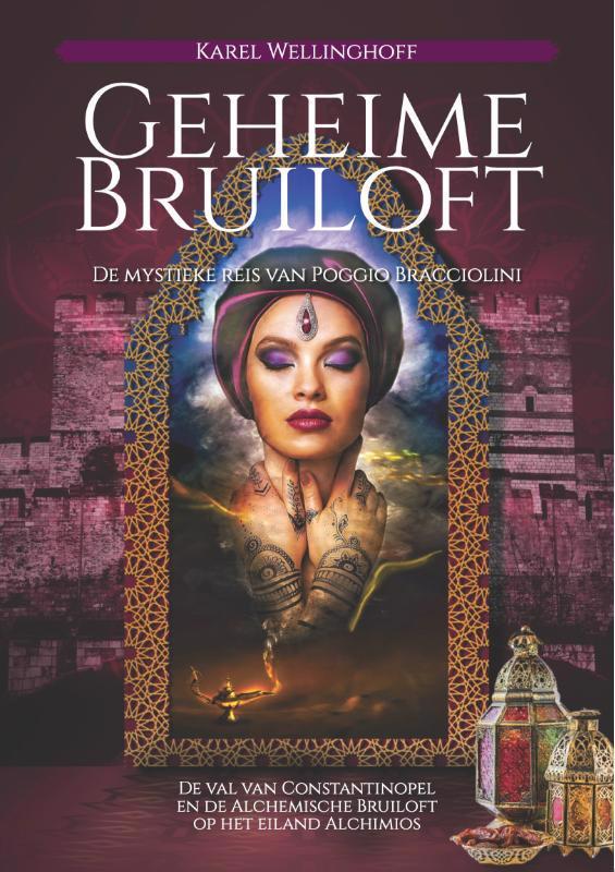De voorkant van het boek met de titel : Geheime Bruiloft